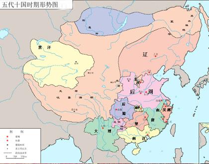 五代十国地图