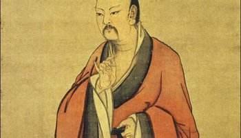中国上古部落联盟首领帝——尧