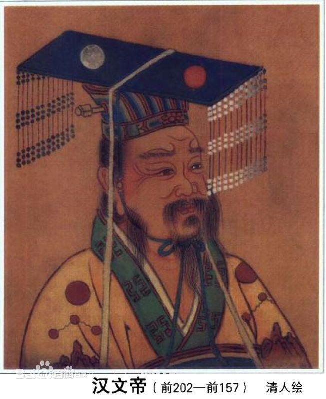 汉文帝刘恒:汉朝的第五个皇帝