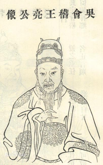 孙亮:三国时期吴国的第二位皇帝