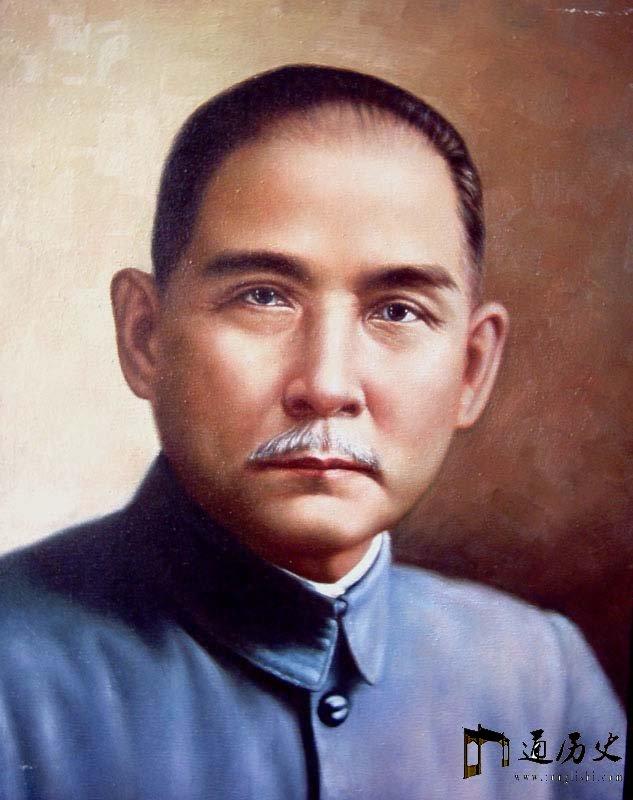 孙中山——中华民国和中国国民党创始人