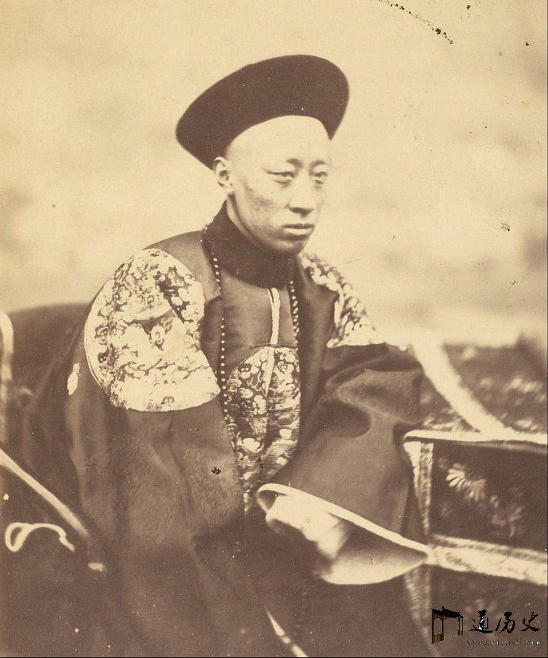 恭亲王---爱新觉罗·奕訢