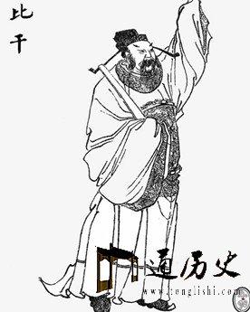比干——辅佐商朝两代帝王的贤臣