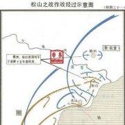 松锦大战影响:一个王朝的灭亡另一个王朝的诞生