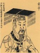 黄帝的后代 与黄帝有关的姓氏还有很多