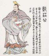 高明的政治家郑庄公是如何创造春秋小霸时代
