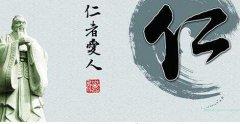 """汉朝时期法律制度开始走上""""儒家化""""道路"""