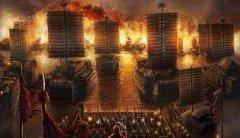赤壁之战的攻略 赤壁之战结果如何谁战败了