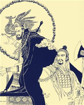 姒皋:夏朝第十五任国王