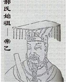帝乙:商朝第三十位君主