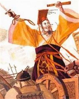 外壬:商王太戊子,商王