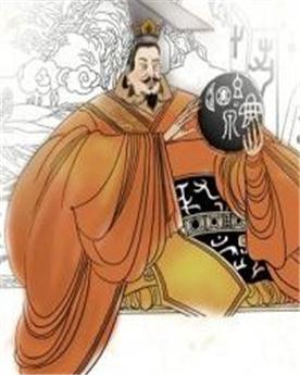 祖乙:商朝第十三任君主,商王河亶甲之子