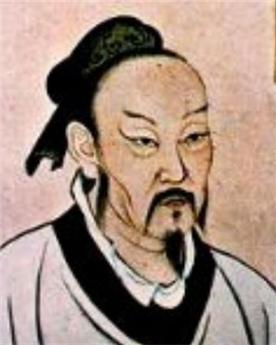 沃甲:商朝第十五任国王
