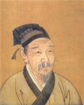 祖丁:商朝第十六任君主