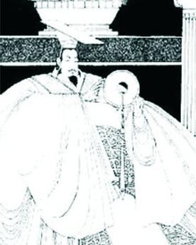 <b>姬宫湦:中国西周末代天子</b>