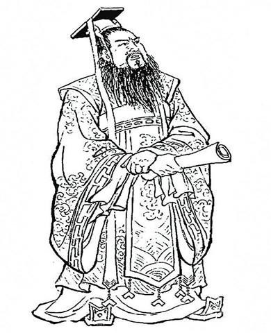 <b>楚庄王</b>