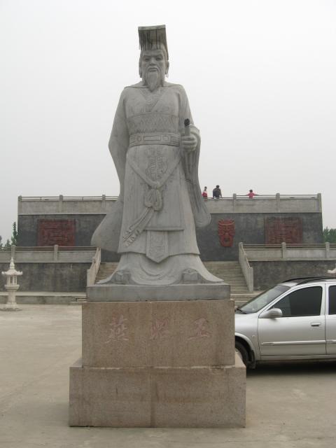 <b>燕昭王</b>