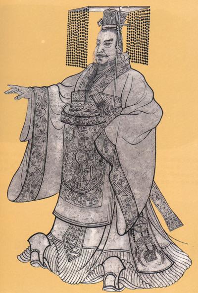 <b>秦始皇</b>