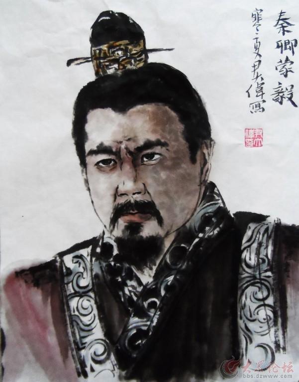 <b>蒙毅:秦始皇宠爱的大臣</b>