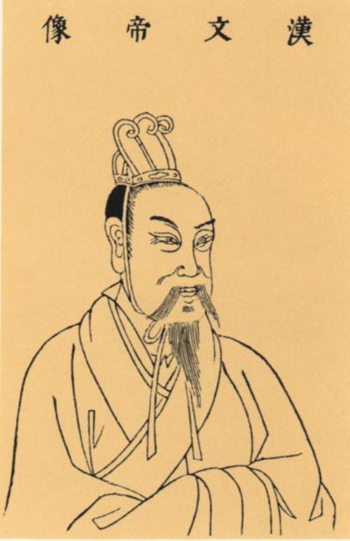 汉文帝刘启:汉朝第六位皇帝
