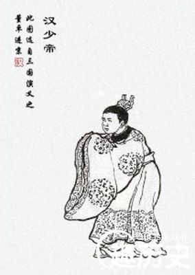 汉少帝刘恭:西汉王朝第三位皇帝