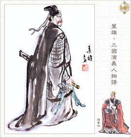 <b>诸葛恪:三国时期东吴权臣</b>