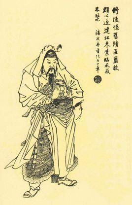 孙坚:东汉末年割据诸侯