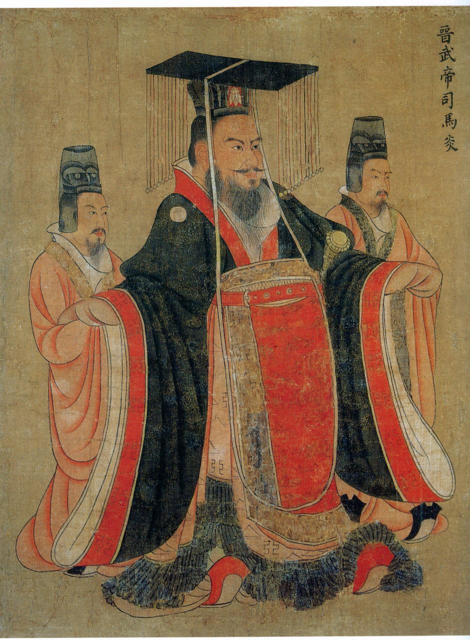 司马炎:西晋开国皇帝