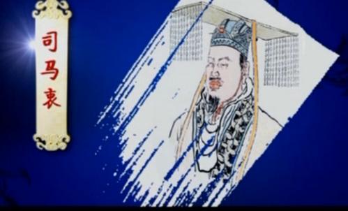 司马衷:西晋第二位皇帝