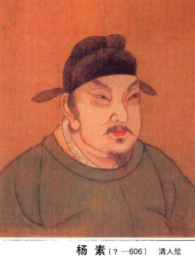 杨素:隋朝权臣、诗人、