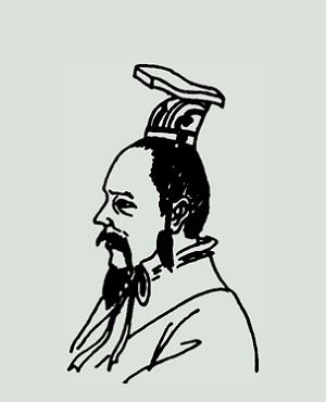 司马奕:东晋第七位皇帝
