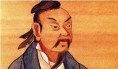 开始延续数千年的沉祭的夏朝皇帝 姒芒