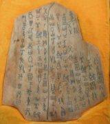 商朝文字介绍 中国商代文字甲骨文的出现