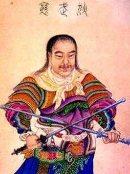 狄青--北宋武曲星,枢密使