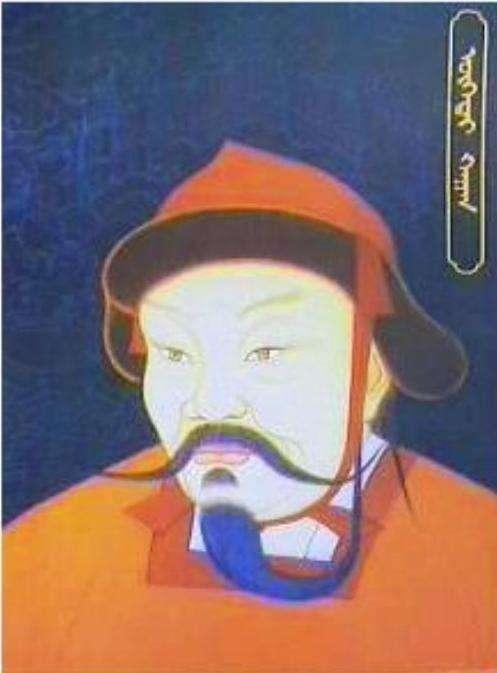 <b>拖雷——死后享受殊荣的蒙古英雄</b>