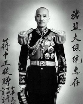 蒋介石——统一中国有功,守不住江山有罪