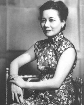 宋美龄——蒋介石的第四任妻子