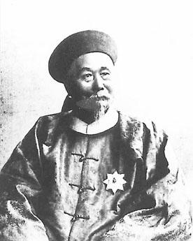 李鸿章——清末重臣