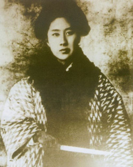 <b>秋瑾——中国女权和女学思想的倡导者</b>