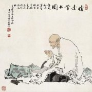 唐代书法名家草圣怀素的代表作品是什么