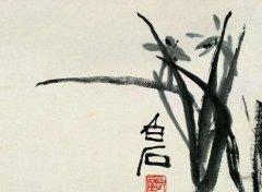 著名画家齐白石的画中画