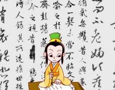 王羲之发妻才女郗璿为何被称为女中笔仙