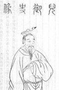 西汉倪宽:中国农历的计算法是他计算出的吗