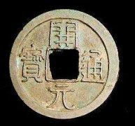 隋朝货币特点是什么 隋朝时期货币种类有