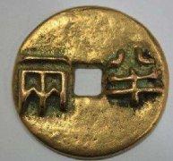 秦朝货币介绍 秦朝时期的钱币秦半两钱的特征