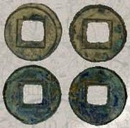两晋南北朝时期货币