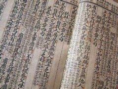 晋朝文字介绍 两晋时期文字书法的流行与发展