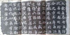 三国时期采用的文字有哪些?三国时期文