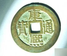 清朝货币介绍 清朝时期的货币的种类及面