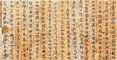 三国钟繇书法作品欣赏 钟繇书法特点